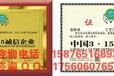 怎么申报中国315消费者可信赖产品认证