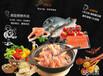 特色小吃砂锅米线热干面土豆粉麻辣烫免费加盟