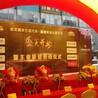 福田海康大厦企业年会周年庆典策划制作、福田商会酒会、福田项目策划执行