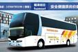 北京及周边上下班通勤班车租赁服务