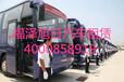 北京海淀15-51座大中小巴班车租赁公司部分价格展示