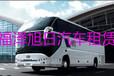 北京专业便捷的通勤车,大巴车租赁公司