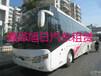 北京海淀摆渡车、上下班租车服务优惠促销啦