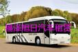 北京东城性价比最高的通勤班车摆渡包车公司