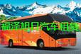 北京西城租车班车公司量大从优