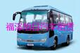 北京宣武租大巴车,班车租赁公司