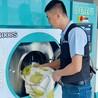 15公斤干洗机