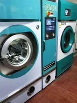 大型干洗机设备价格表
