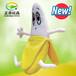 软软的可爱水果香蕉毛绒玩具超柔布料弹性超强来图定制厂家直销