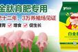 豬催肥用什么產品豬吃什么長得快豬催肥用什么好