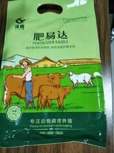 牛羊催肥剂专卖店肉牛促生长育肥牛饲料怎么配图片