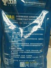 猪催肥添加剂有哪些猪催肥产品供应