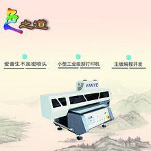 冰晶画背景墙打印设备爱普生uv平板打印机爆款上市