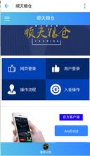 山东金久银世(金久银世app在哪下载金久银世)招商条件