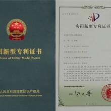 烟台专利申请、烟台商标申请一条龙服务