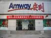 安利官网曲靖市沾益区哪里买安利产品沾益区哪里有安利店铺