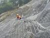 边坡防护网柔性防护网钢丝绳网钢丝格栅