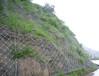 河北冠雄厂家直销边坡防护网-格栅网-sns柔性边坡防护网-sns主/被动生态防护网