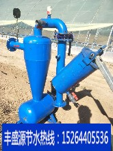 水肥一体化设计安装