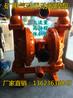 浙江杭州BQG280/0.45多功能气动隔膜泵
