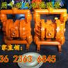广东佛山BQG200/0.4气动隔膜泵抽颗粒的