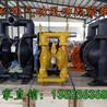 BQG450/0.2煤矿瓦斯用防爆气动隔膜泵江苏南京
