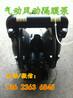 湖南衡阳BQG250/0.3煤矿用气动风动隔膜泵各种型号最齐全膜片