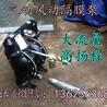 辽宁丹东BQG400/0.2矿用风动隔膜泵井下巷道铝合金隔膜泵