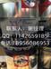 醇酸红丹海虹-老人牌醇酸红丹防锈底漆12370