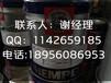 岳阳海虹老人牌油漆零售-老人牌硅酮铝粉漆56910
