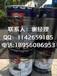 老人牌水性丙烯酸底漆18100-上海海虹老人牌涂料零售