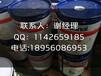 海虹环氧脂涂料-老人牌环氧酯底漆13140