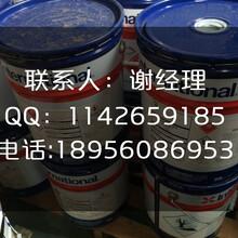 老人牌环氧底漆15300(磷酸锌/海虹老人常用环氧底漆型号图片