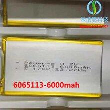 深圳厂家电池供应商6065113-6000毫安聚合物电池移动电源电池
