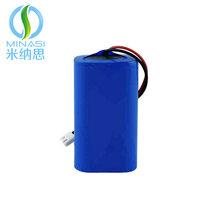 2串18650锂电池组2000毫安可充电航模报警器7.4V电池组厂家定制