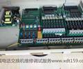 成都国威WS824集团电话交换机维修调试设置售后服务