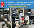 成都光纤熔接光纤OTDR测试抢修维护8年经验四川区域上门