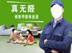郑州专业除甲醛,免费上门检测,治理不好不收费