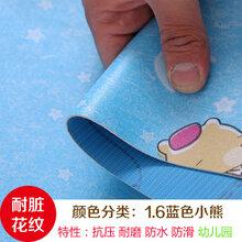 1.6加厚耐磨地板革图片