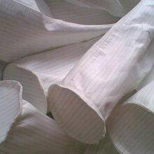 利远环保除尘布袋质美价廉值得信赖