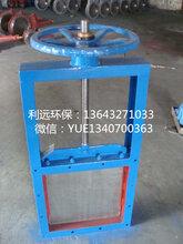 利远专业生产电动插板阀质量好价格合理