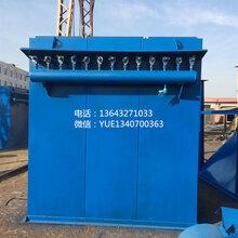 利远供应脉冲袋式除尘器专业除尘设备厂家