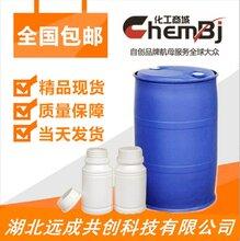 食品添加剂生产厂家乙酸异丁酸蔗糖酯