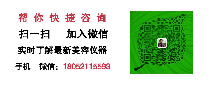 离子交换树脂再生剂图片