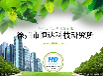 射频美容仪器厂家批发HD射频美容仪器供应直销