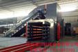 山东省废纸箱卧式液压打包机全自动160型编织袋打包机原理可定制包块