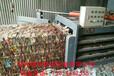 海南省2018新型自动穿绳式废纸箱液压打包机可根据客户要求加工定制