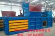 吉林省大型废纸壳液压打包机原理160型垃圾分选打包机械生产厂家免费安装调试