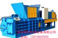 广东省160型废纸箱液压打包机多功能新型编织袋打包机生产厂家