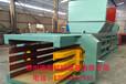 东莞市大型废纸壳液压打包机200型全自动纸皮大型打包机可自由设定出包长度